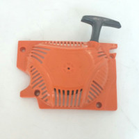 Chainsaw Recoil Starter